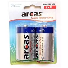 "Elementai ""ARCAS"" LR20, 2 vnt."